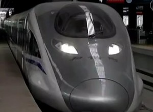 Beijing and Shanghai linked by high speed train service