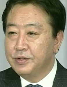 Yoshihiko Noda is the new Prime Minister Of Japan, previously their finance minister.