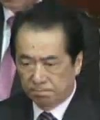 Japan's Prime Minister Naoto Kan is to resign on Monday when a new leader for the Democratic Party is chosen.