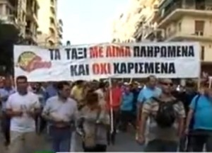 Greek civil servants strike against latest austerity measures